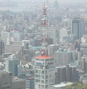 大阪タワー保存会