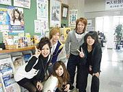 日本海5人物語