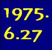 1975年6月27日生!