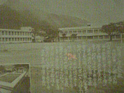 上屋久町立宮浦小学校
