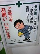 R1三宮駅前店フットサル部