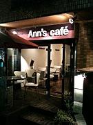 Ann's Cafeアンズカフェ北習志野