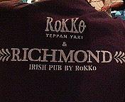 リッチモンド