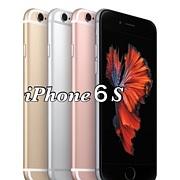iPhone6S 〜新発売〜