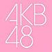 AKB48・SDN48グッズ等交換取引