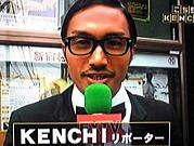 こちら現場のKENCHIです。