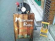 MOUNTAIN RAGA