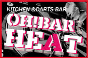 Kitchen&DartsBar OH!BAR HEAT