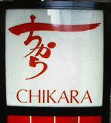 CHIKARA��������