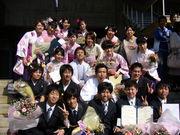 2005年度数学科卒業生の輪