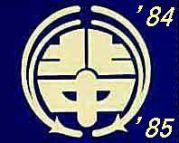 北中 2000卒