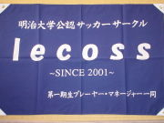 Lecoss