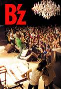 B'z The mixi@MONSTER'S CIRCLE