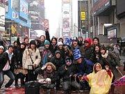 ニューヨーク留学生を応援する!