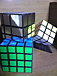 Rubik's CuBer in 藤枝