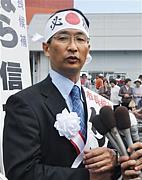 竹原信一阿久根市長を応援しよう