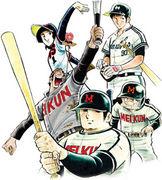 野球をこよなく愛する人
