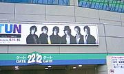 30代以上♪KAT-TUNファン