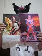 クロミシャア大阪・紫焔・WWE