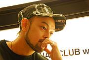 DJ CHU*