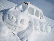 雪像Team☆竹富中