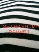 SHIMASHIMADOUMEI