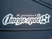 K.project ☆ Omega sportS