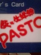 堺東店PASTO