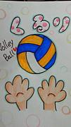 *Volley Ballサークル*くるり*
