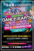 DANCE the EARTH