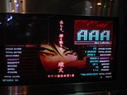 beatmania IIDX スコアラー志向