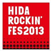 HIDA ROCKIN' FES