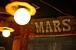 火星 〜MARS〜