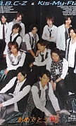 Kis-My-Ft2・A.B.C.-Z横浜代々木