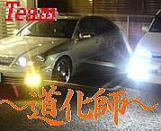 Team〜◆道化師◆〜