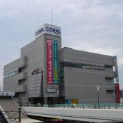 中山CORAL