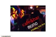 CLUB&BAR mono