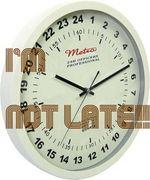 15分までは遅刻じゃない!!