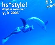 イルカとクジラと泳いでみたい。