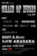 """CHAIN OF MUSIC"""