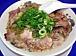 チャーシュー麺の肉が少ない。