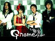 Gnome ノーム
