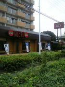 SG川崎大島店(現ガスト)