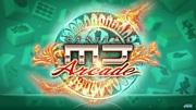 セガNET麻雀 MJ Arcade