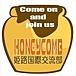HONEYCOMB (姫路国際交流部)