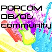 POP-COM OB・OG交流コミュ