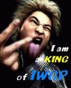 Kingがカッコよすぎる。