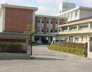 広島市立高取北中学校