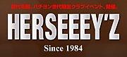 HERSEEEY'Z