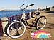 Rainbow Cruisers 自転車